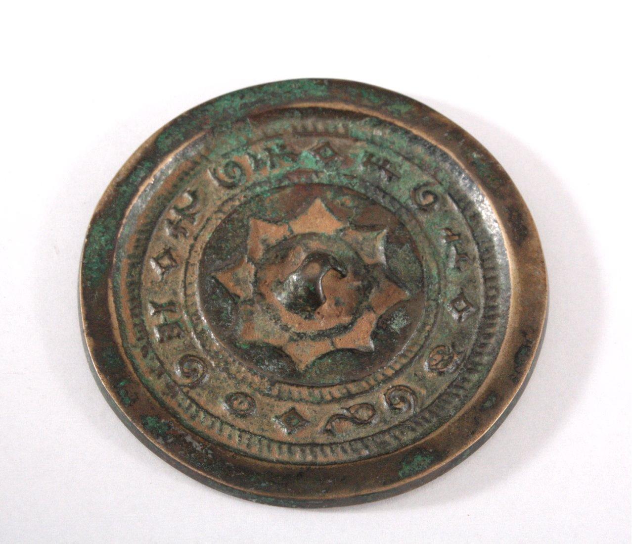 Spiegel aus Bronze, China, Tang Dynastie 800 nach Chr.