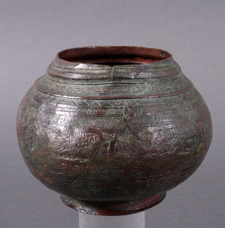 Bronzeschale, Timuritisch 16. Jh.