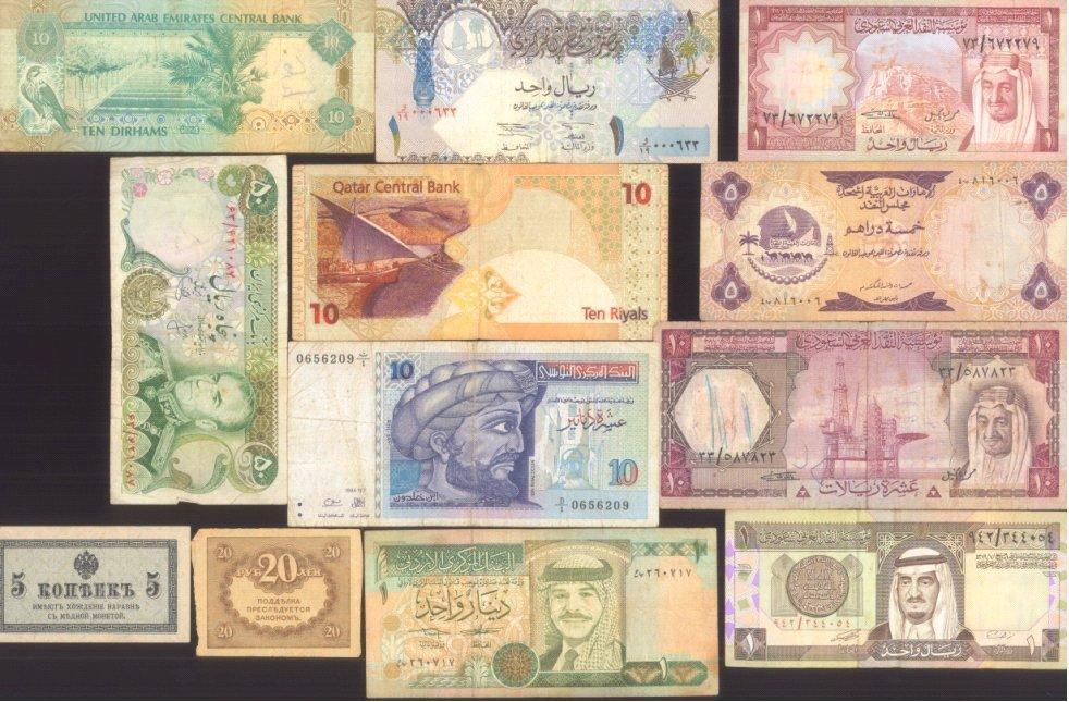 BANKNOTEN ALLE WELT, Naher Osten und Russland