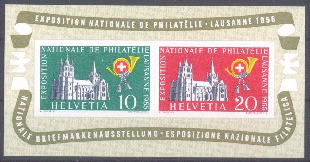 1955 SCHWEIZ, LAUSANNE – Block, Luxus, KW 110,- Euro