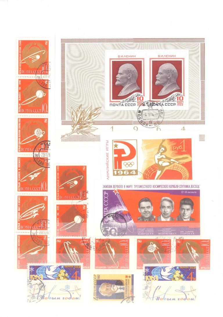 SOWJETUNION 1962 bis 1965, Katalogwert 210,- Euro