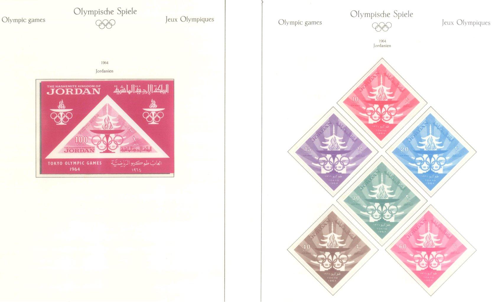 OLYMPISCHE SPIELE 1964 TOKIO, postfrische Sammlung Teil 1-32