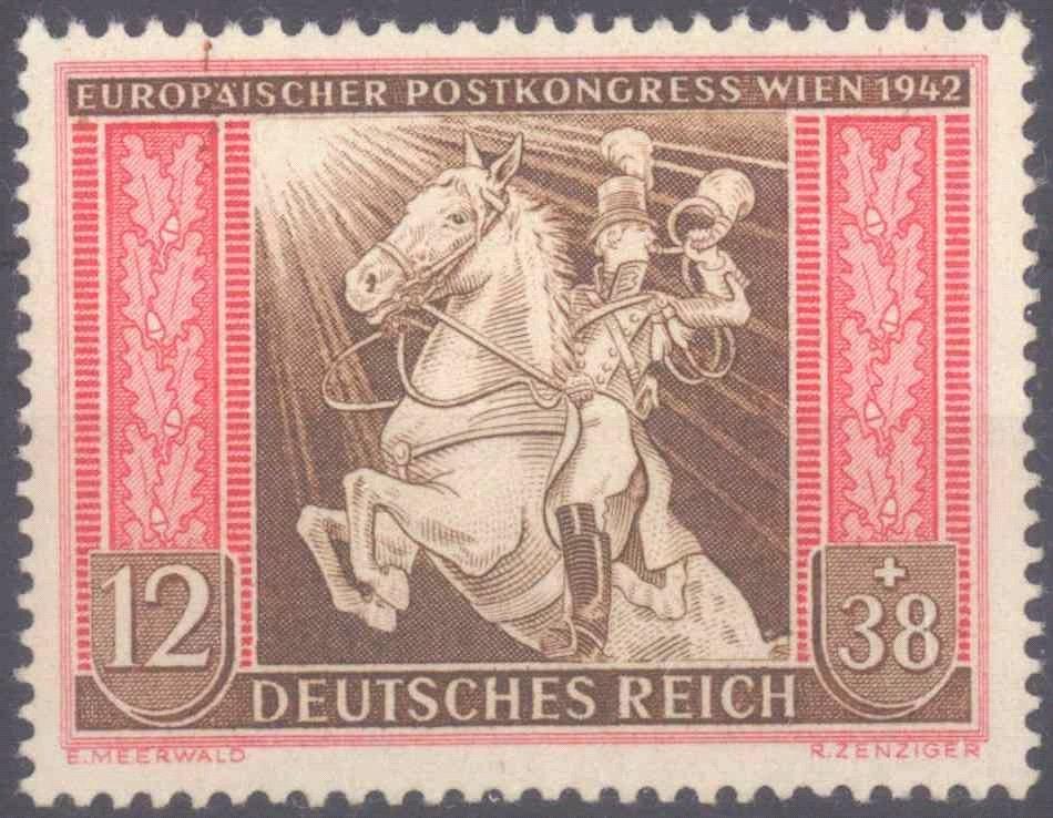 1942 III. REICH, 12+38 Pfennig Postkongress, KW 110 Euro