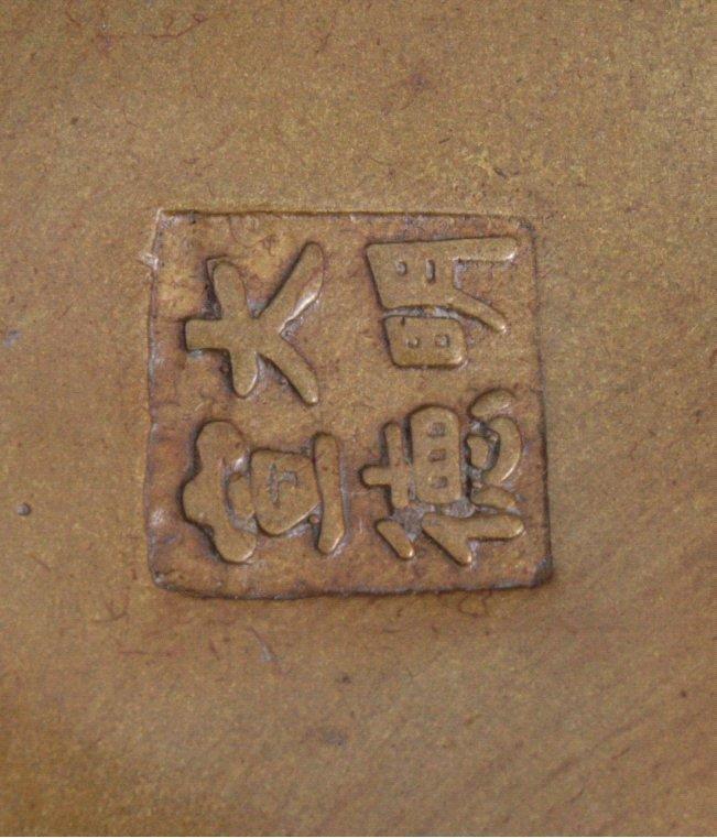 Räuchergefäß aus Bronze, China um 1900-1
