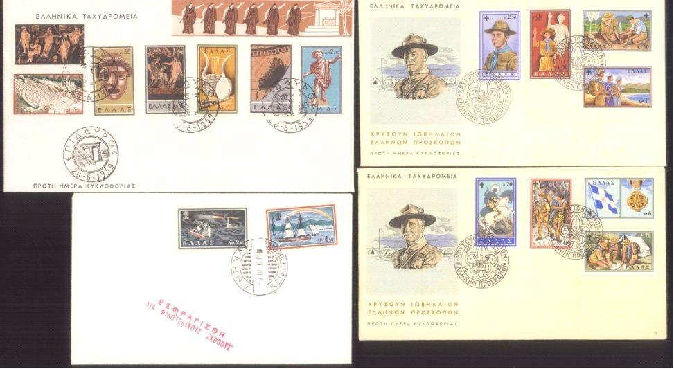 GRIECHENLAND 1959-1960, MOTIV Pfadfinder, KW 135 Euro
