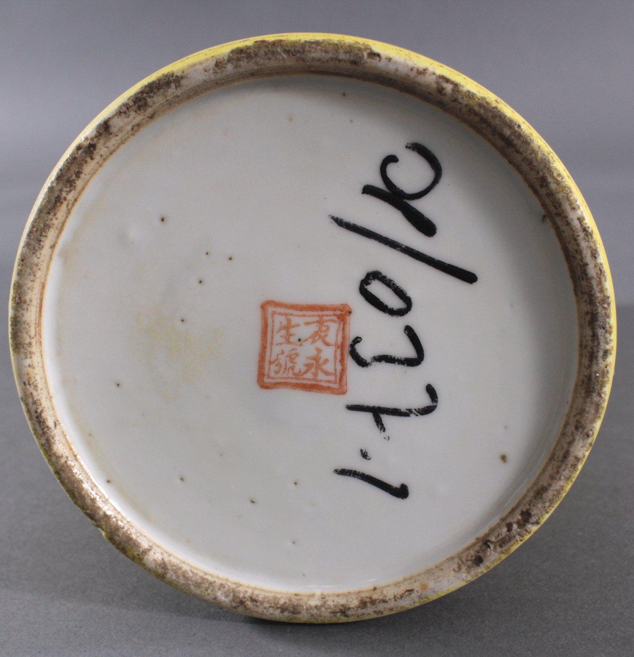 China-Vase um 1900-3