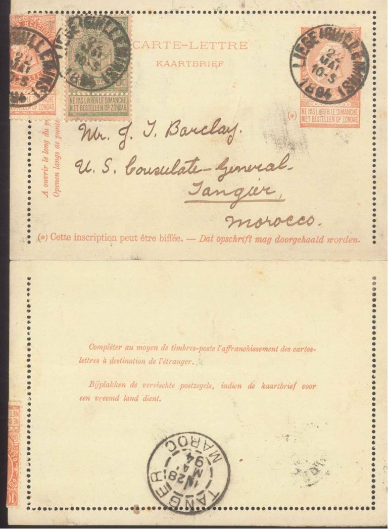 USA – MAROKKO 1894 Amerikanische Gesandtschaft (Tanger)