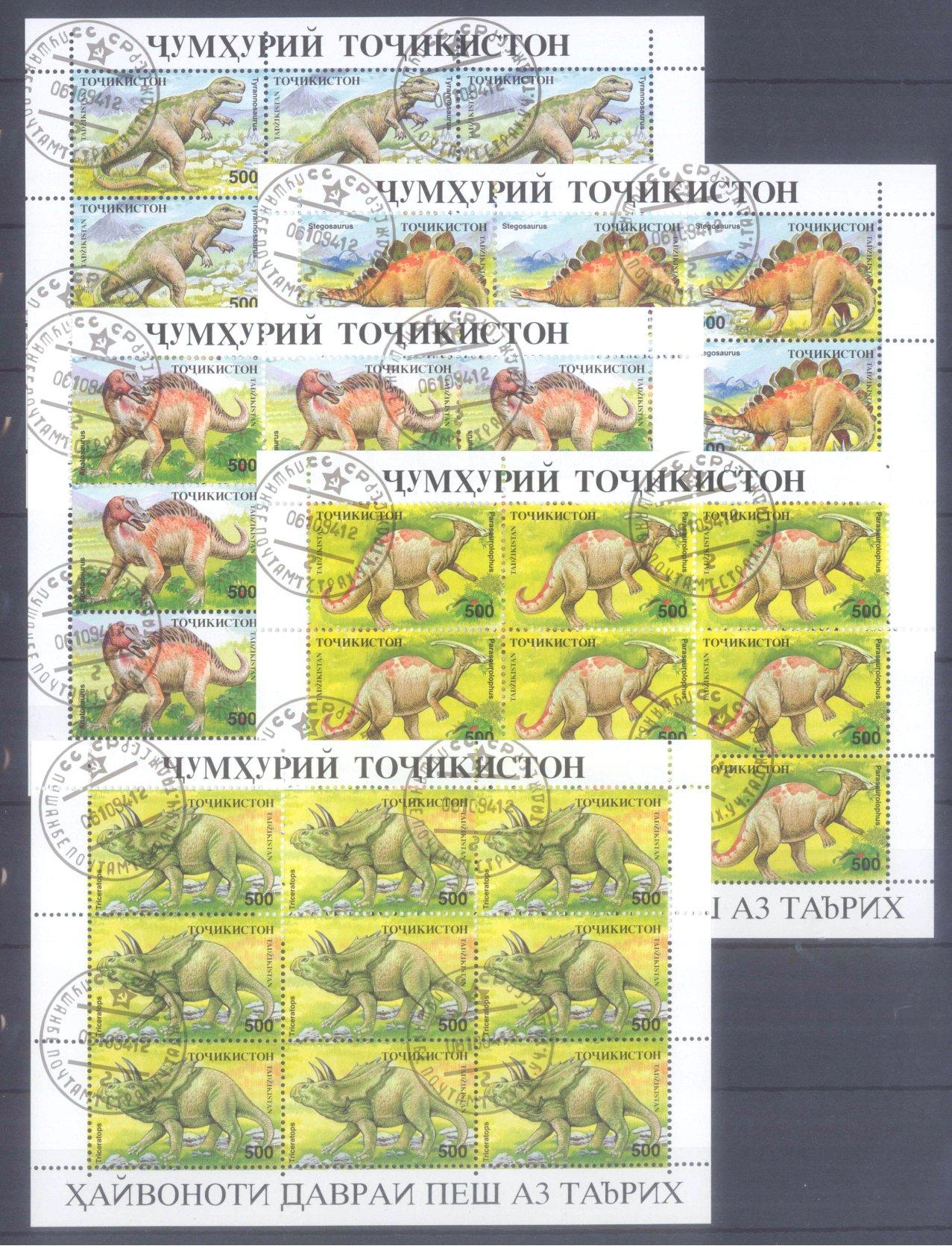 TADSCHIKISTAN 1994 – 1996 KLEINBOGEN