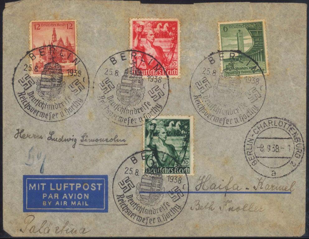 MOTIV JUDAICUM, 1938 III. Reich – Palästina