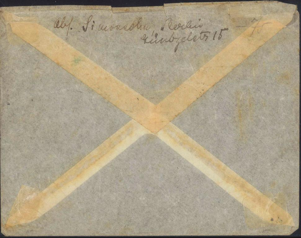 MOTIV JUDAICUM, 1938 III. Reich – Palästina-1
