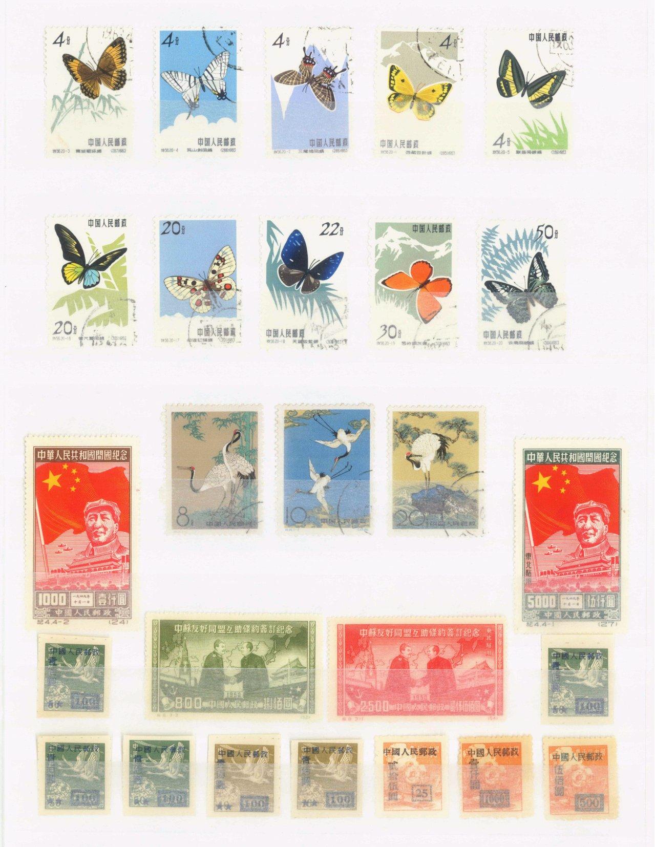 VOLKSREPUBLIK CHINA / CHINA, dabei Schmetterlingsserie