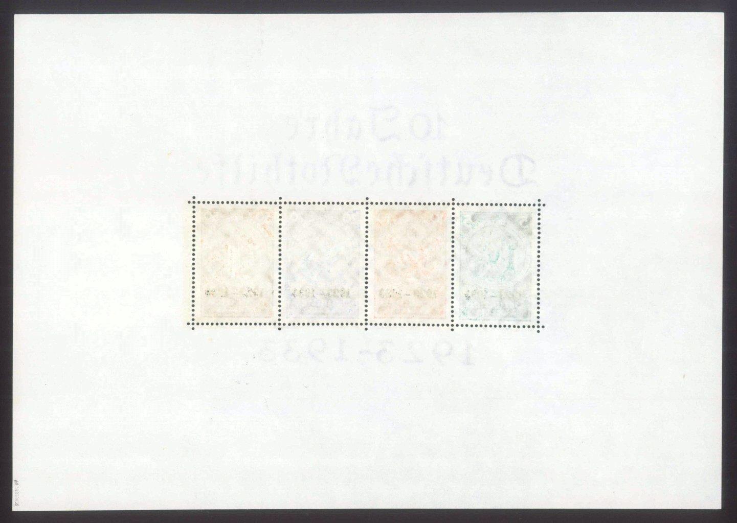 1933 III. REICH, Nothilfe – Block-1