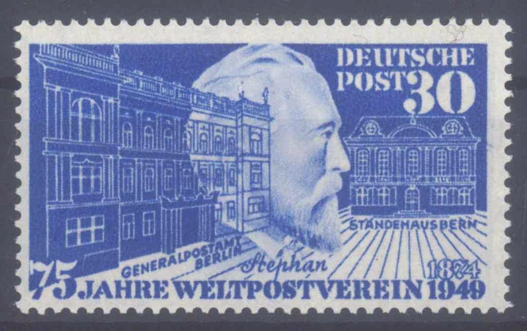 BUND 1949, Stephan / UPU, Plattenfehler III