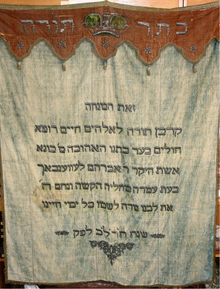 Wandbehang aus dem 19. Jh.