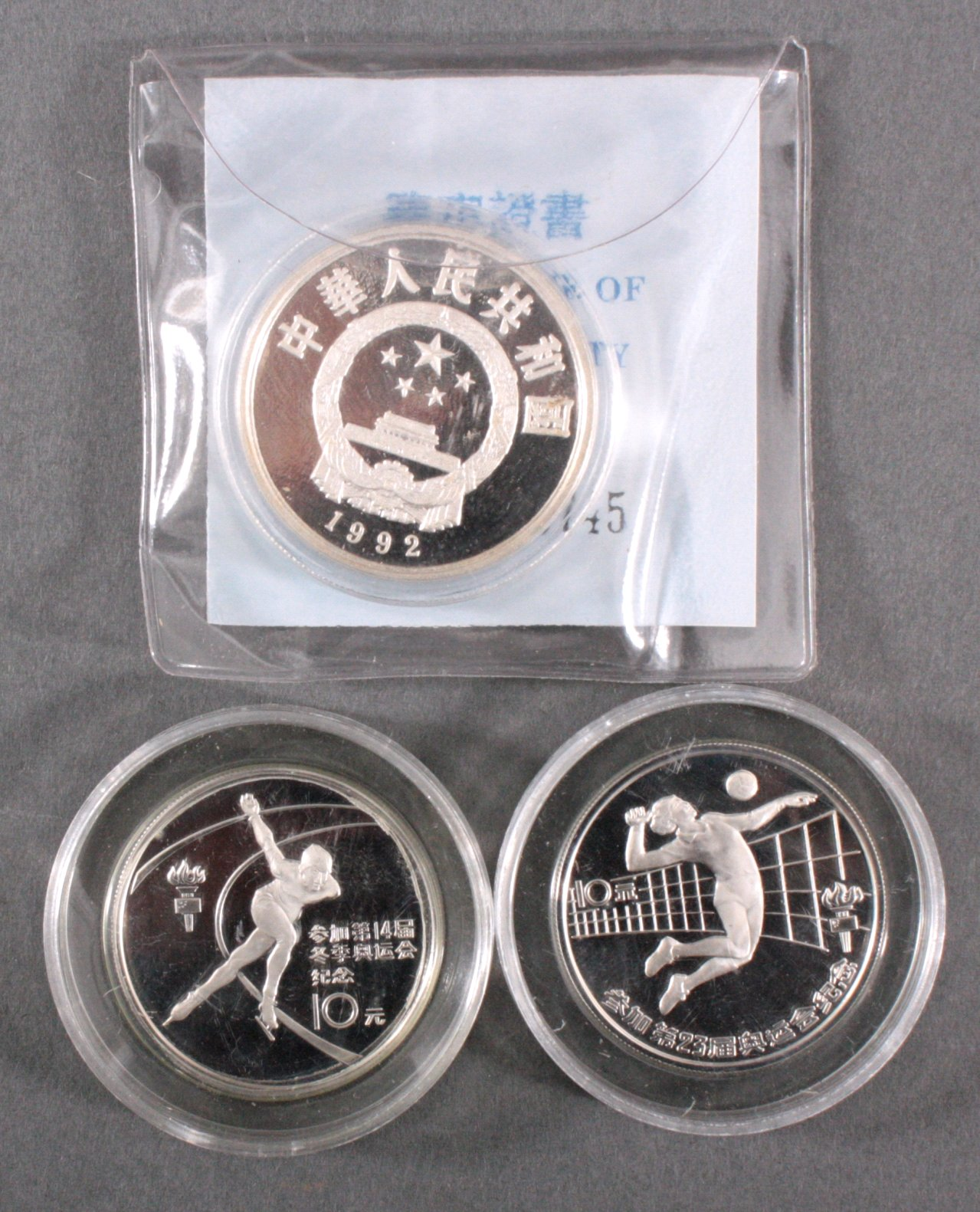 China, 3 Olympiade Silbermünzen, 10 Yuan