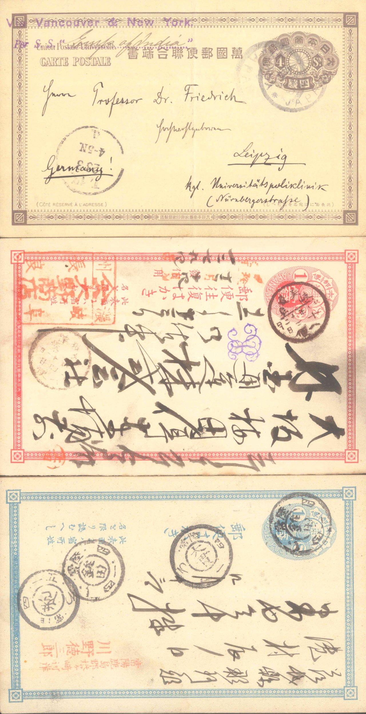 JAPAN vor 1900