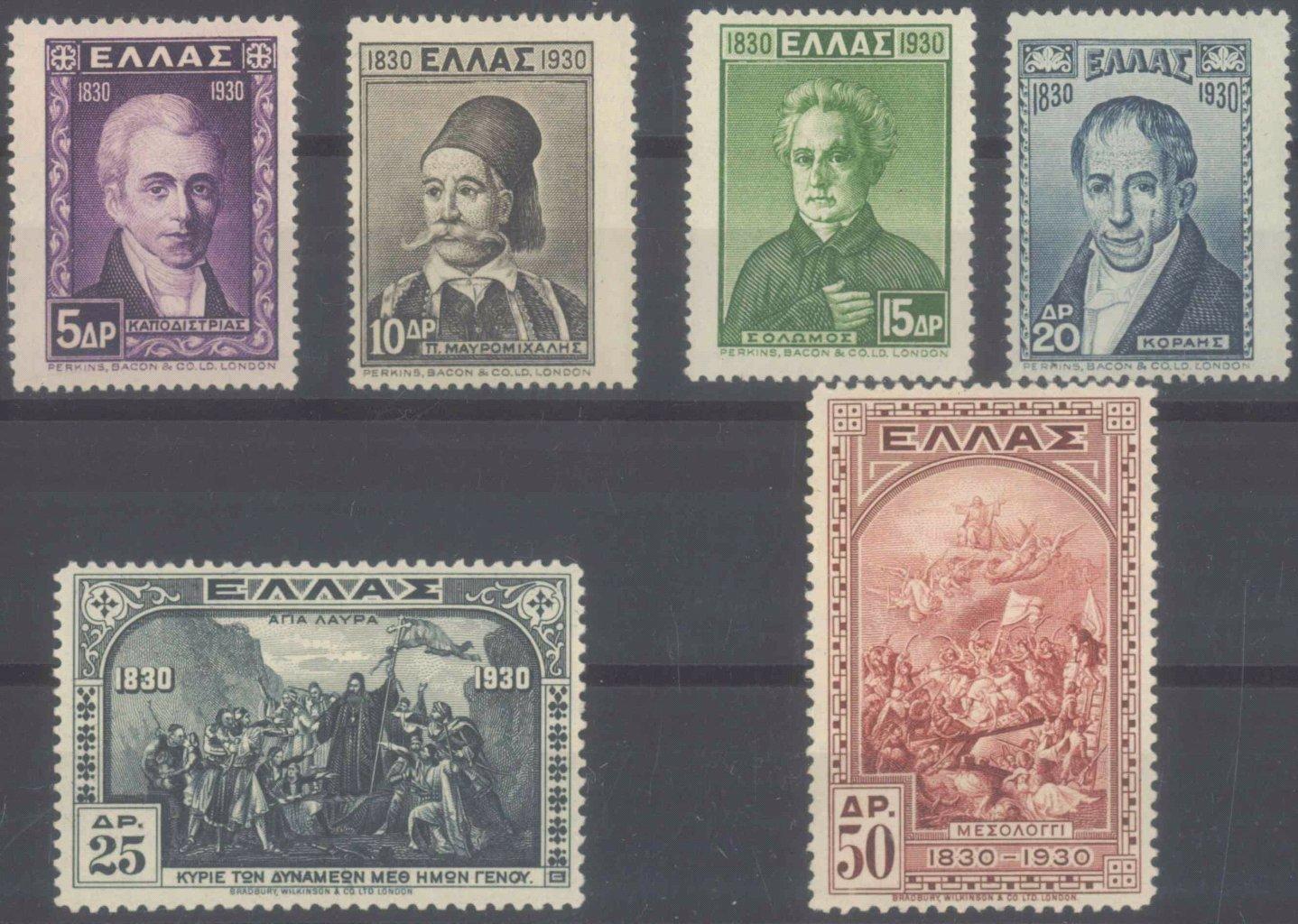 GRIECHENLAND 1930, 100 Jahre Unabhängigkeit