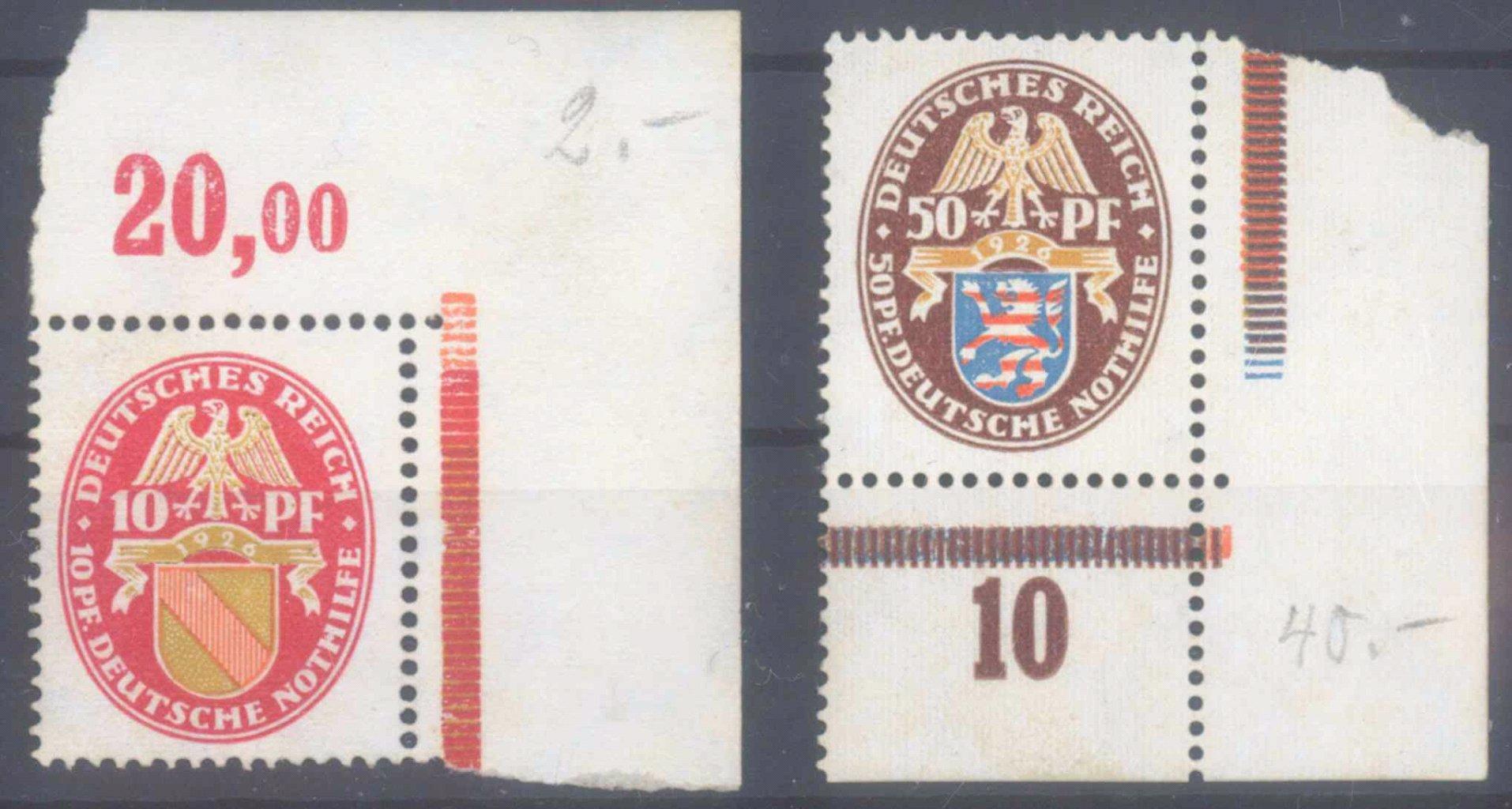 DEUTSCHES REICH 1926, NOTHILFE – Bogenecken