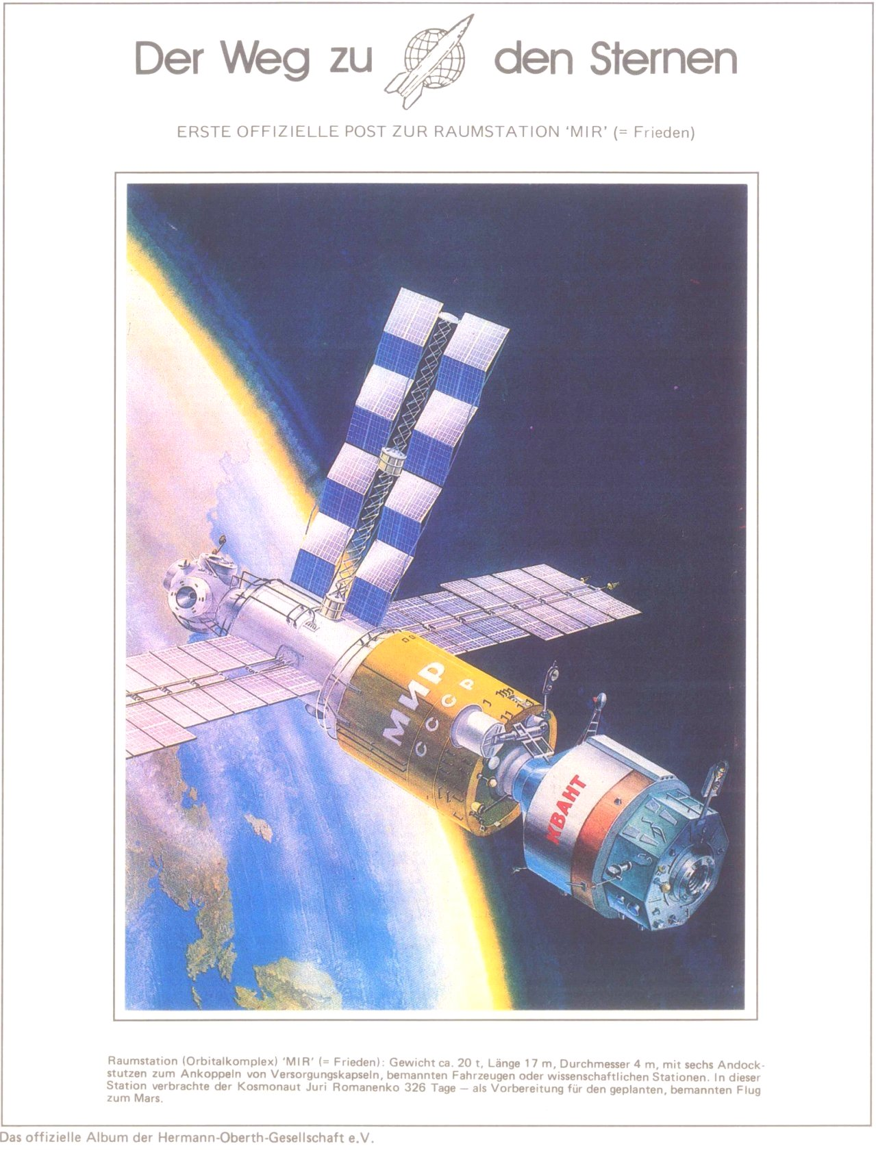 Weltraumpost