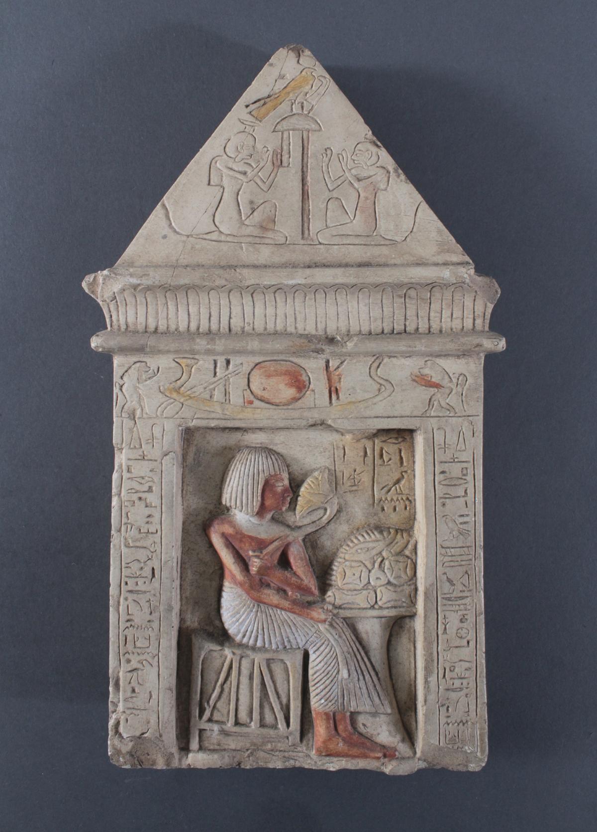 Museums-Replik, Stele des Ani, Ars Mundi