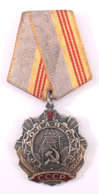 Russland, Orden des Arbeitsruhms 3. Kl. Nr. 1915/24