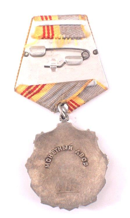 Russland, Orden des Arbeitsruhms 3. Kl. Nr. 1915/24-1
