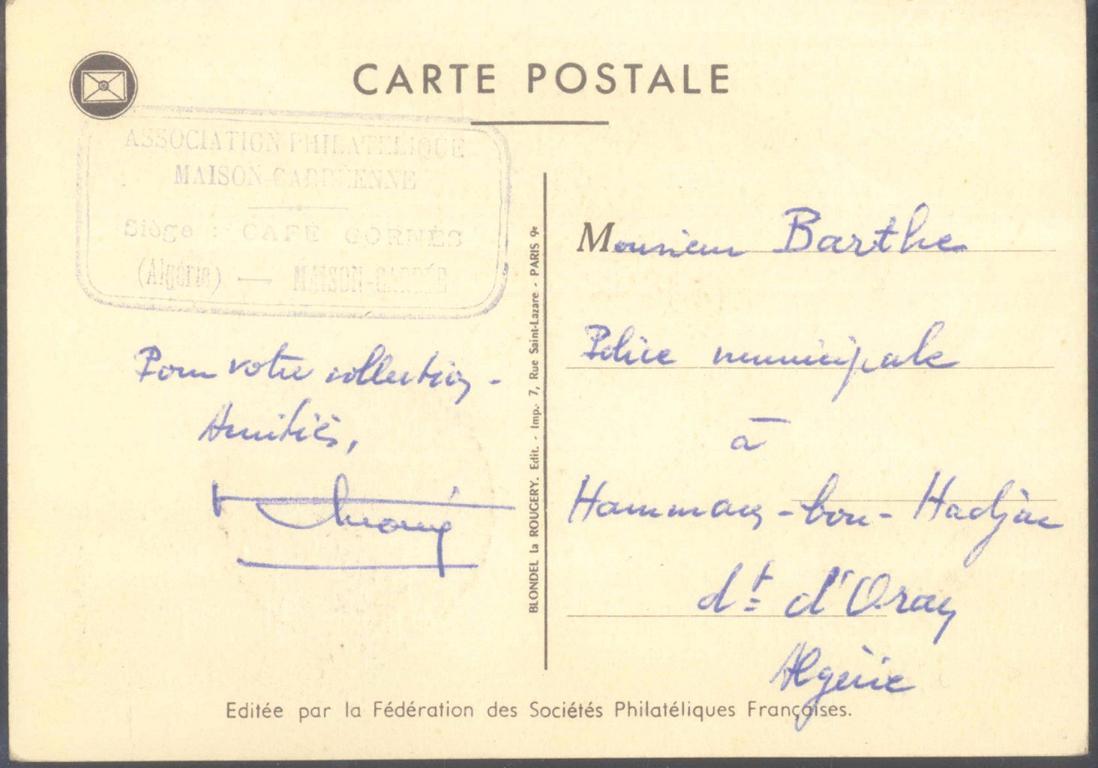 ALGERIEN 1953, MAISON-CARRE, Tag der Briefmarke-1