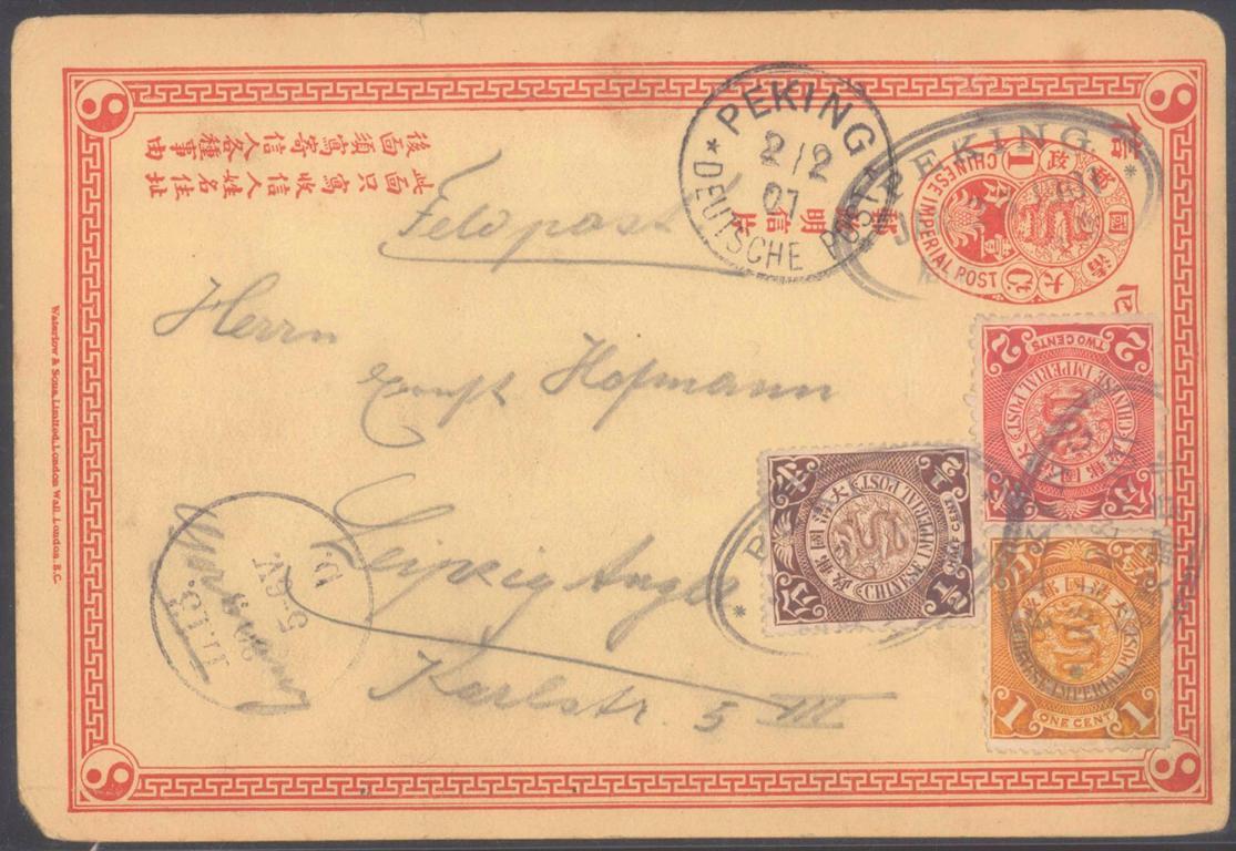 1901 FELDPOST DEUTSCHE AUSLANDSPOST CHINA