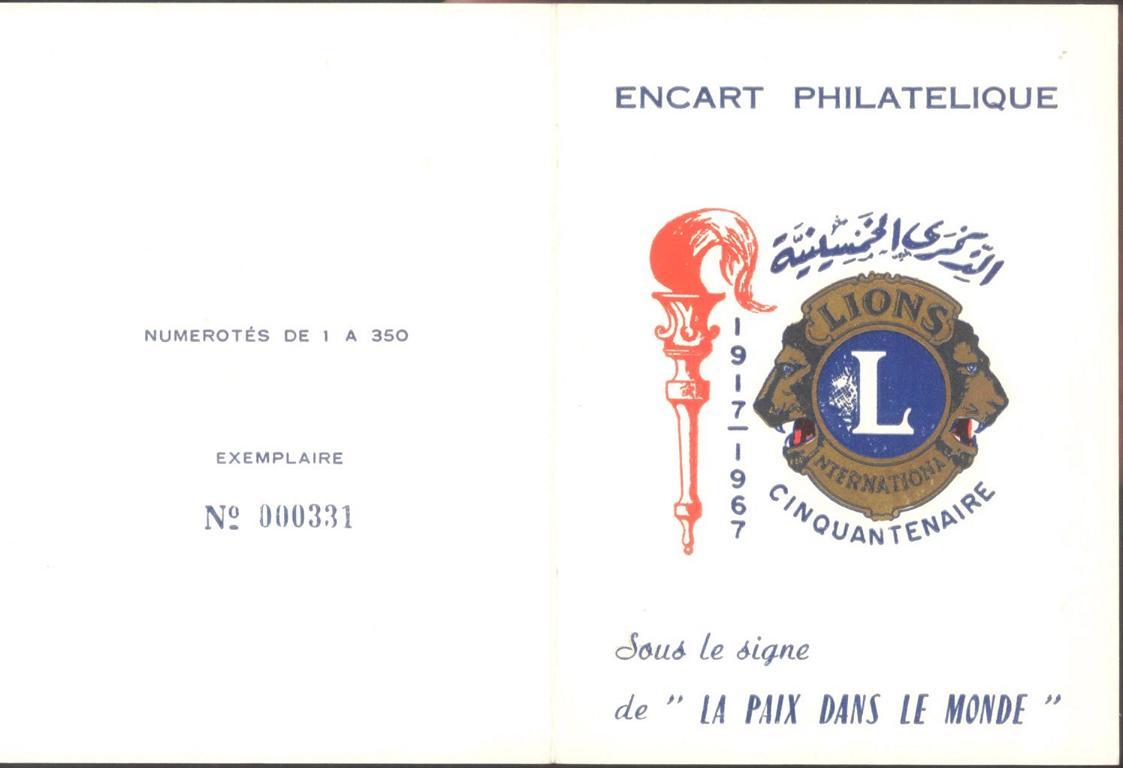 MOTIV LIONS CLUB seltene Karte – Unterschrift J.G. MANTEL