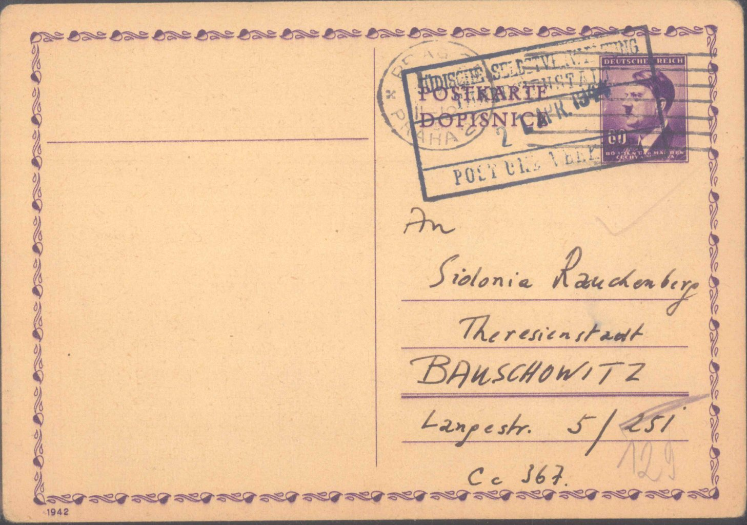 """1944 THERESIENSTADT, seltener STEMPEL """"JÜDISCHE SELBST-"""