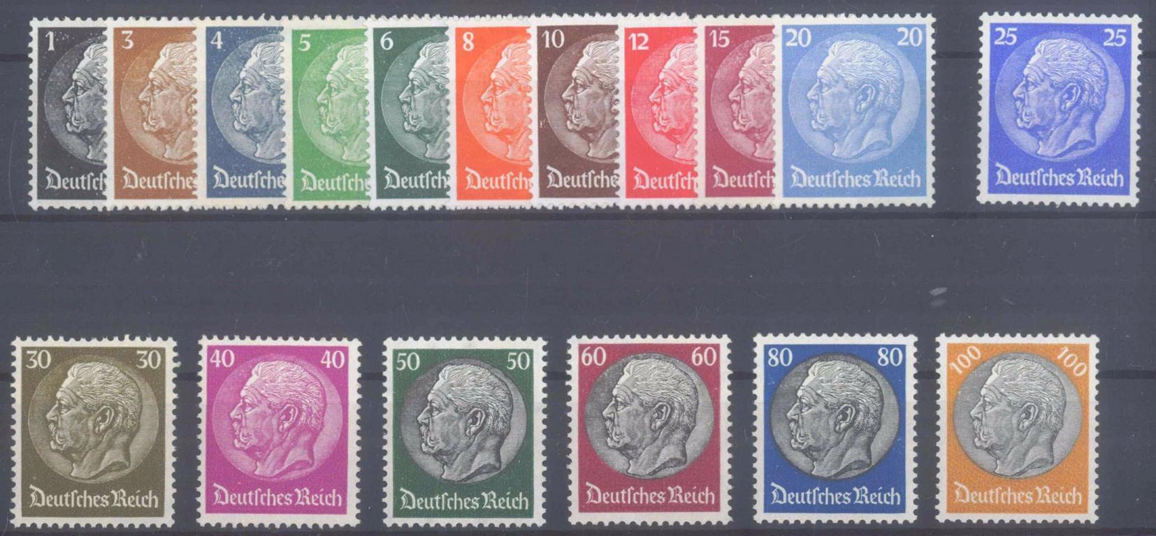 III. Reich 1933, Hindenburg, Wasserzeichen Hakenkreuze