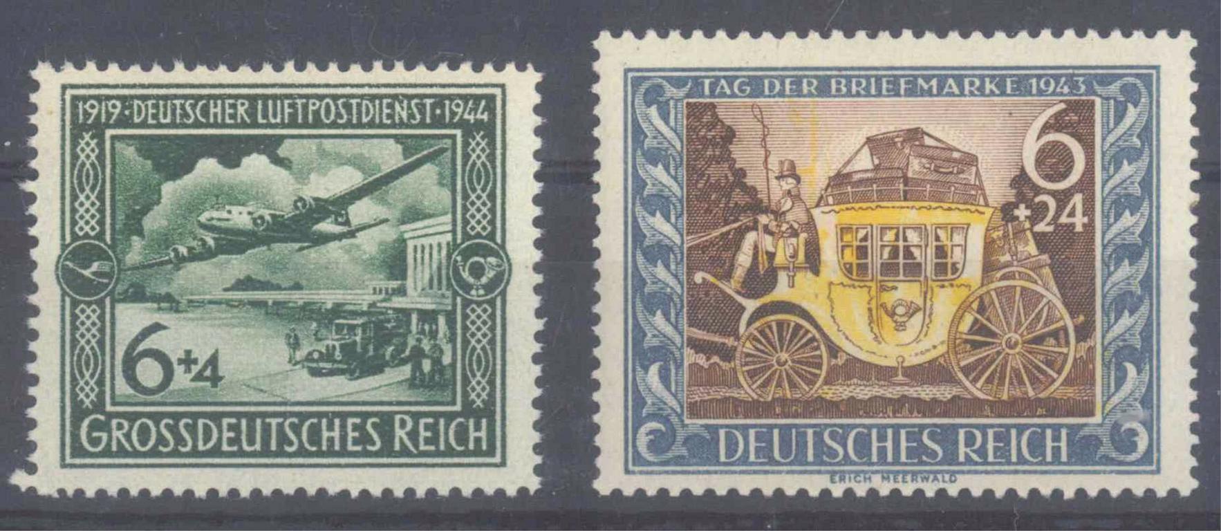 III. REICH 1944, Luftpost mit Plattenfehler
