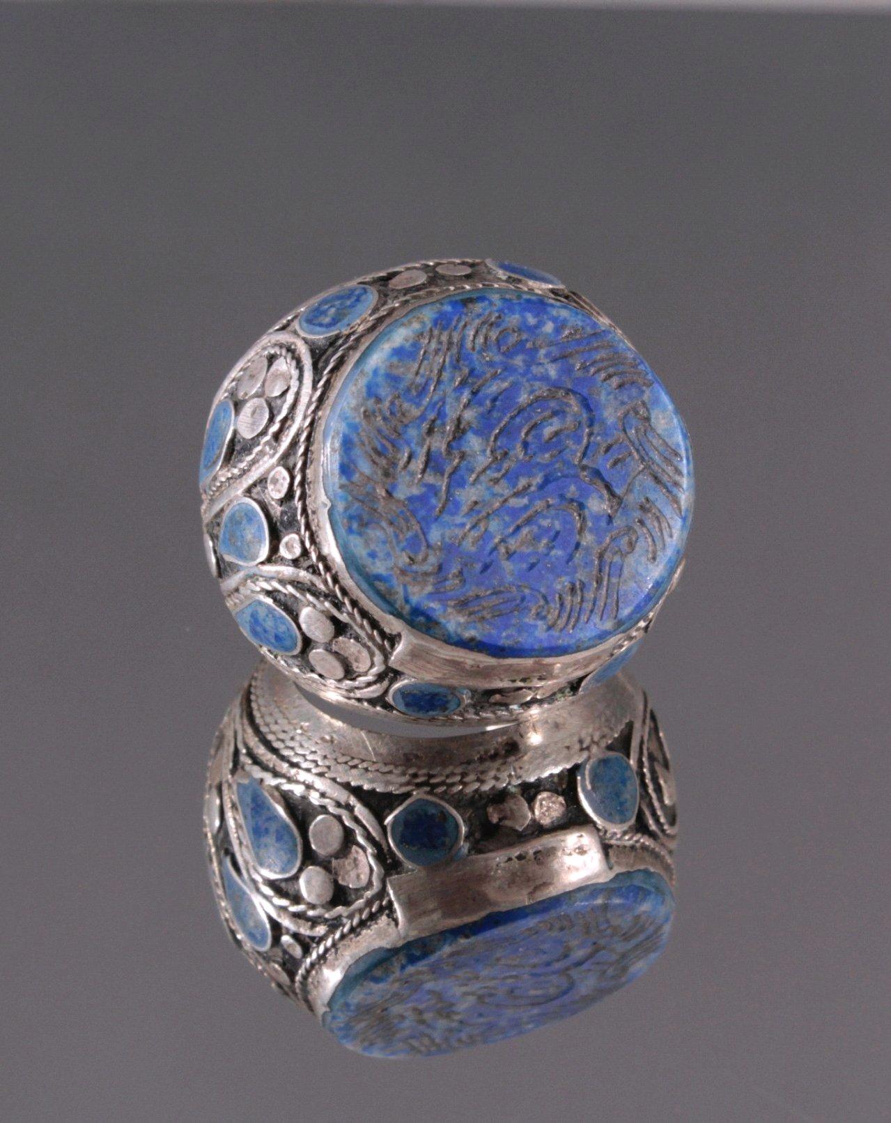 Siegelring, Silber mit Lapislazuli, Afghanistan