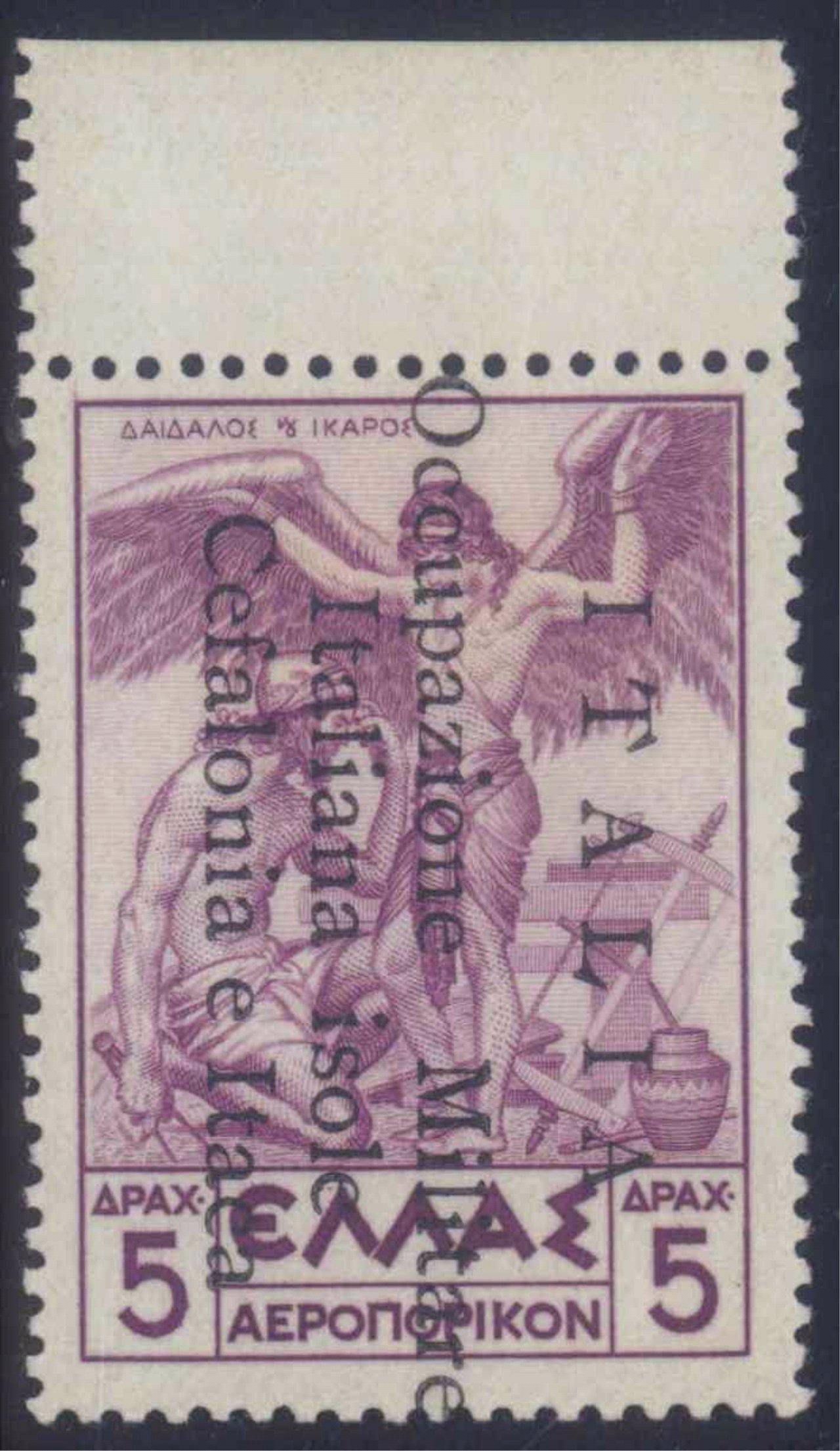 IONISCHE INSELN – Kefalonia und Ithaka, FLUGPOST