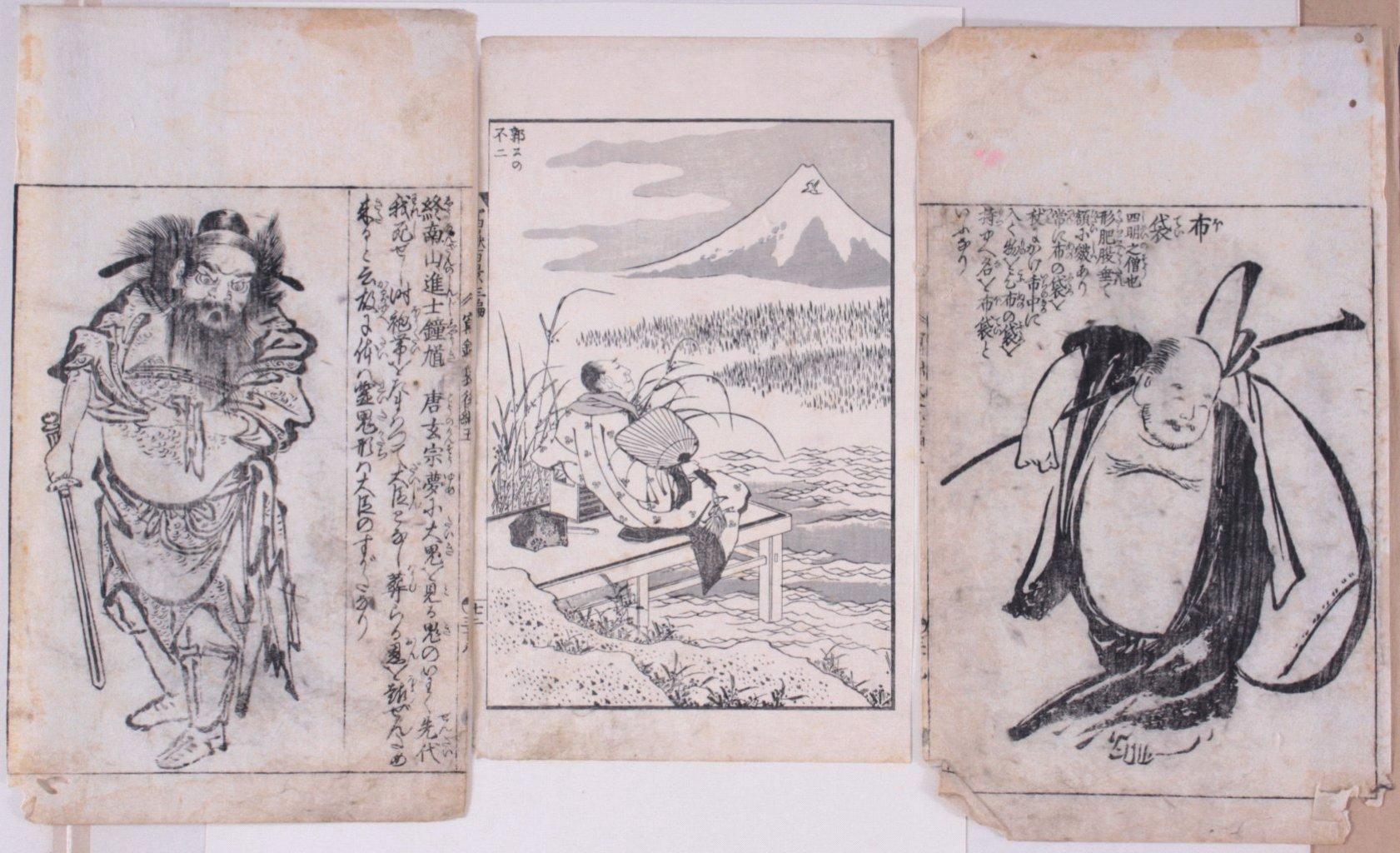 Japan um 1900 ?, 3 Holzschnitte