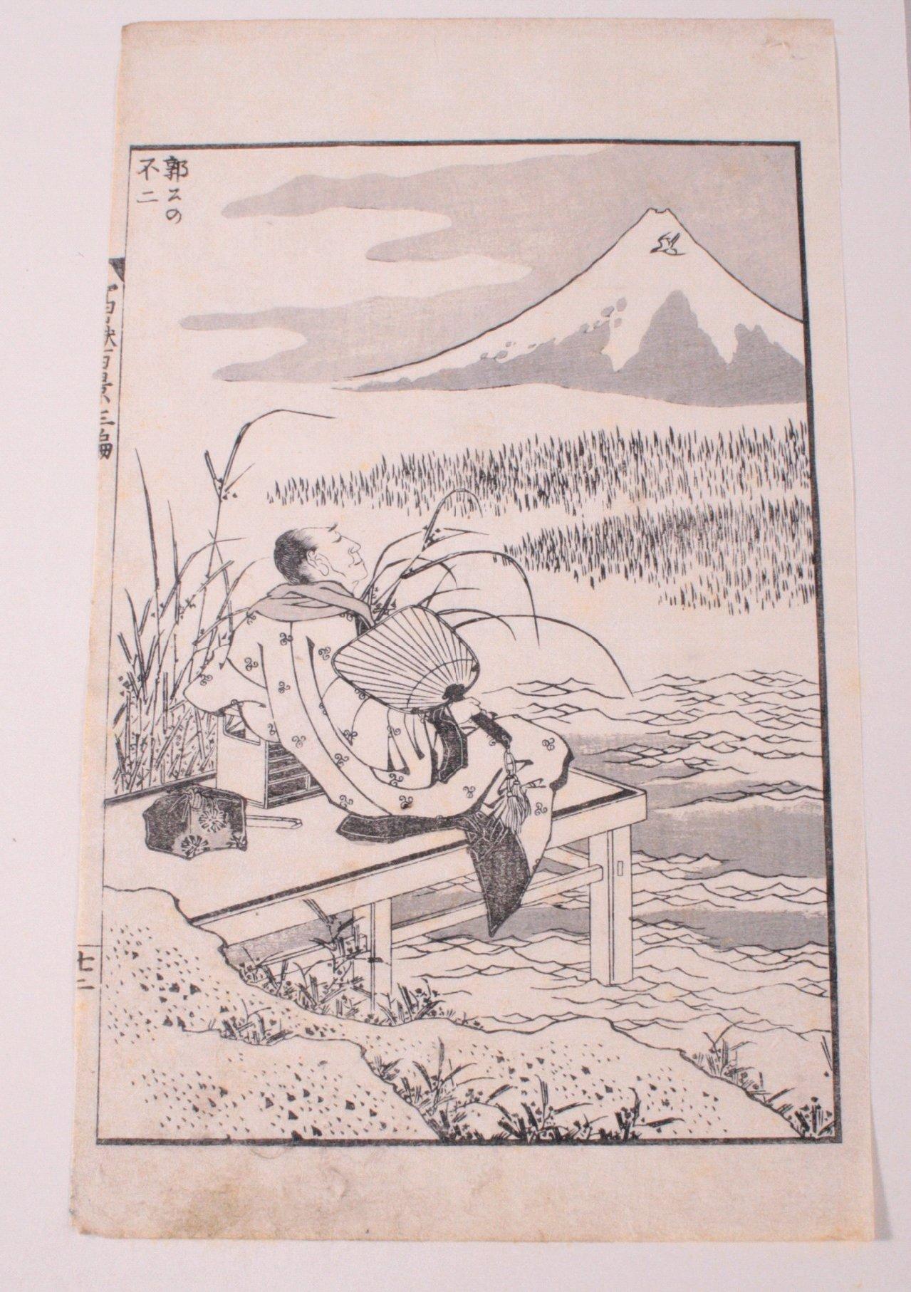 Japan um 1900 ?, 3 Holzschnitte-1