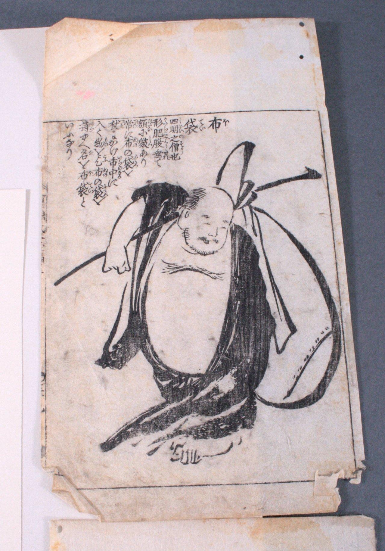 Japan um 1900 ?, 3 Holzschnitte-2