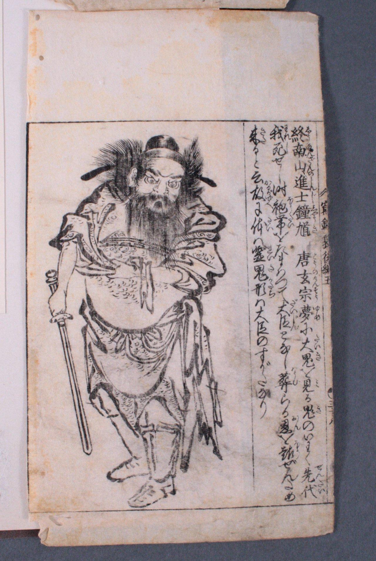 Japan um 1900 ?, 3 Holzschnitte-3