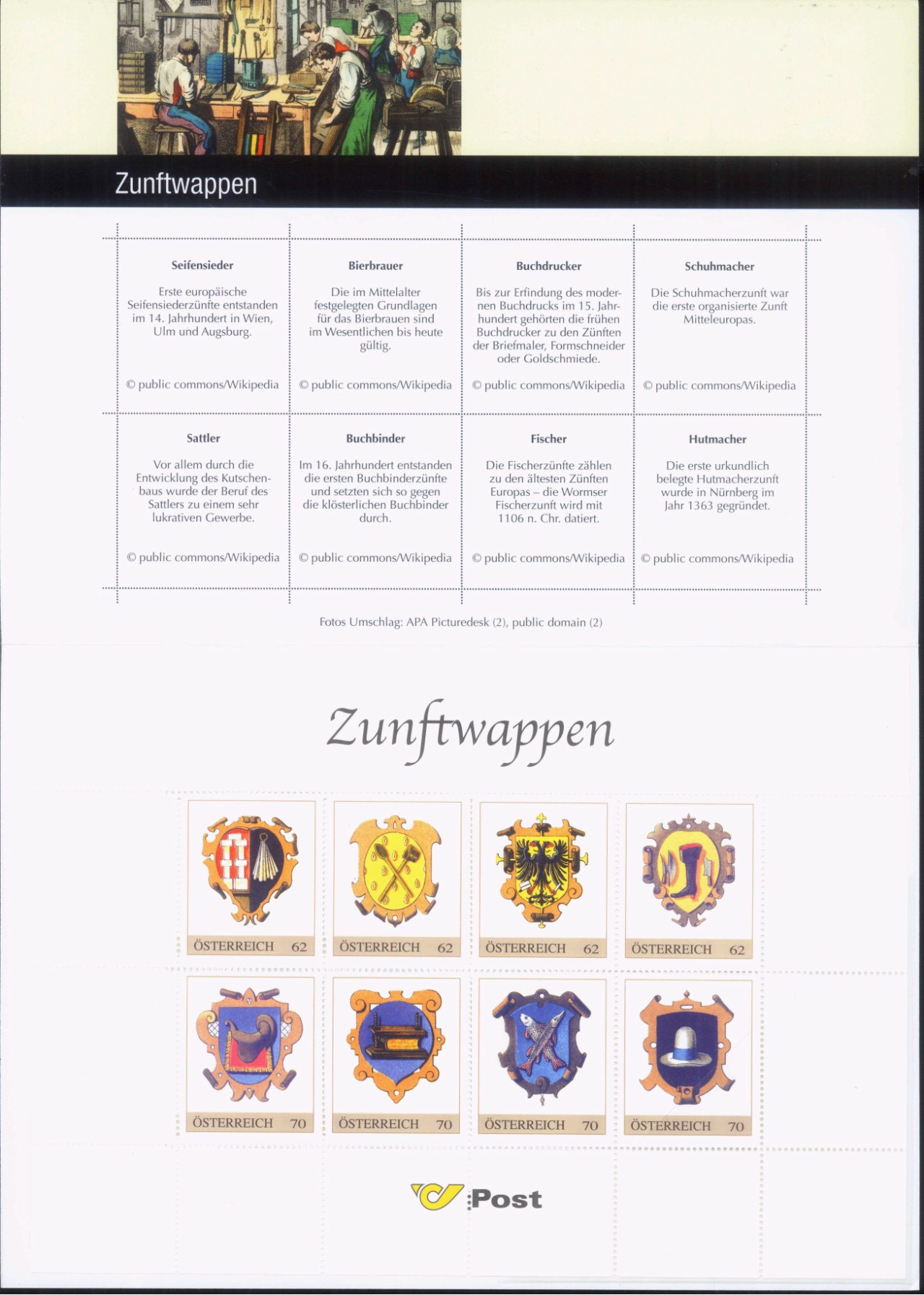 ÖSTERREICH 2011, Marken Edition 8-1