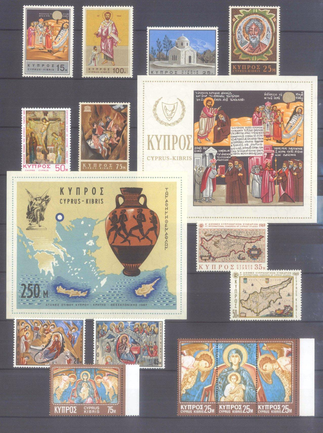 ZYPERN 1966-1980, Christlich-Orthodoxe Motive!-1