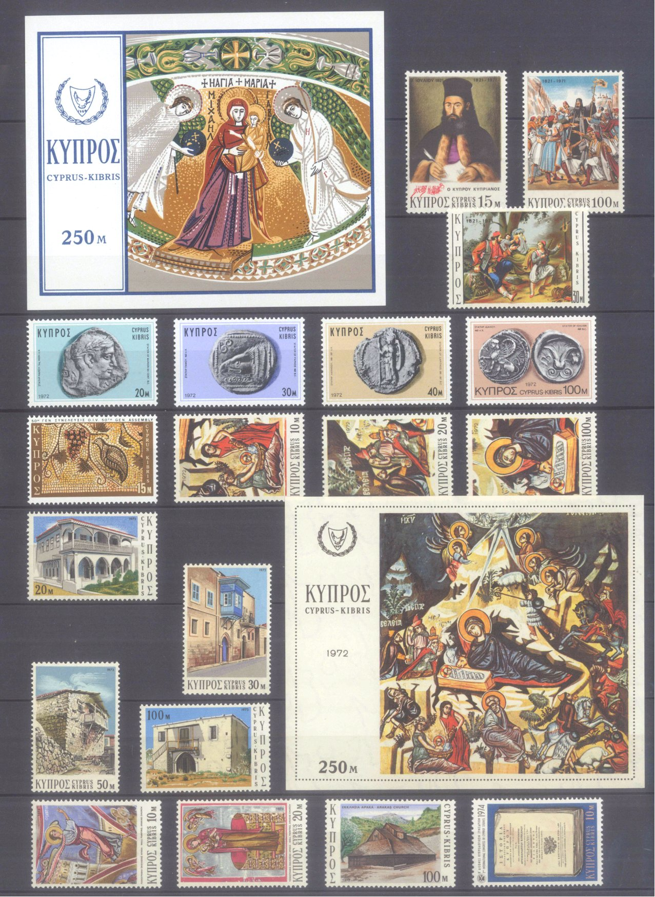 ZYPERN 1966-1980, Christlich-Orthodoxe Motive!-2