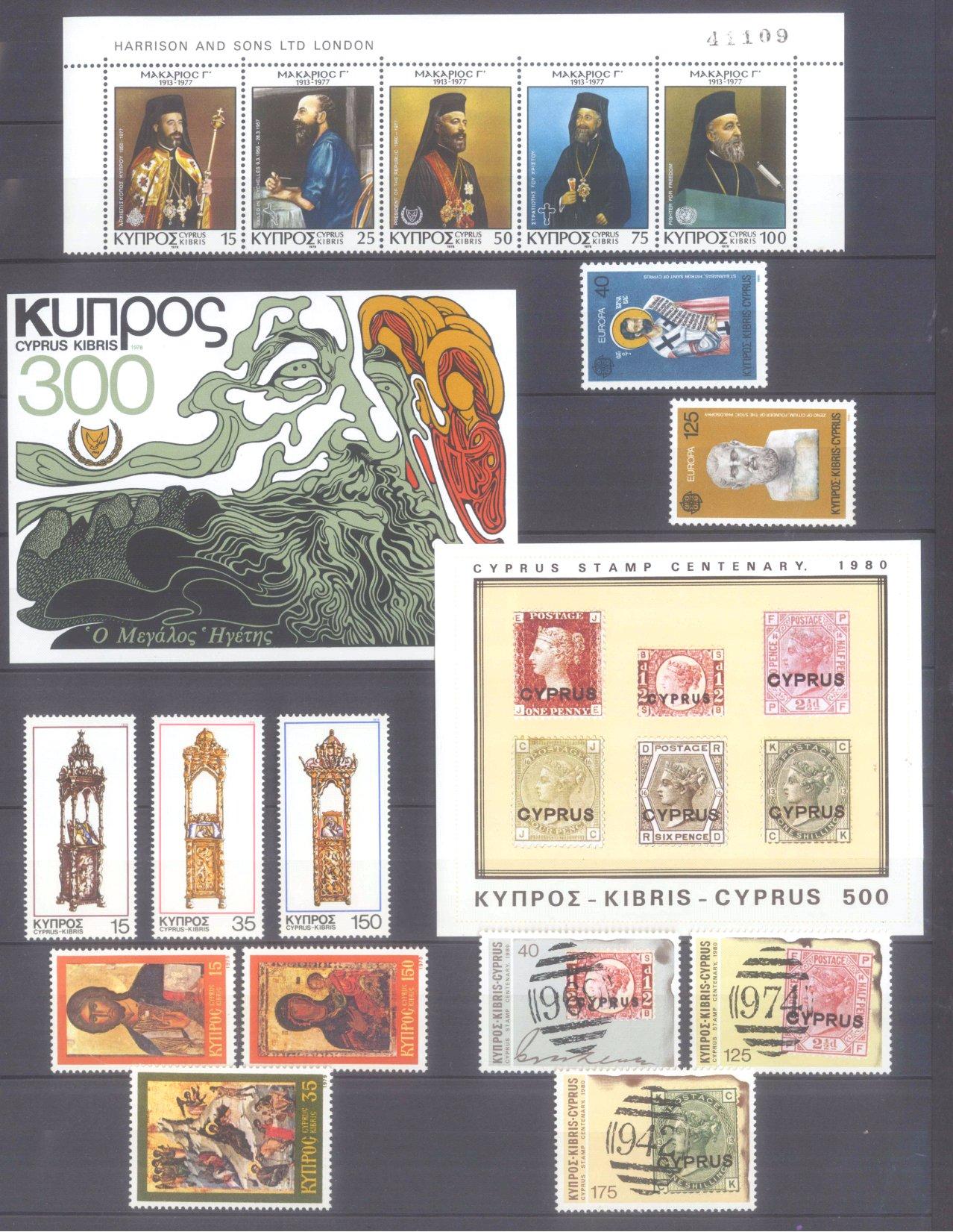 ZYPERN 1966-1980, Christlich-Orthodoxe Motive!-4