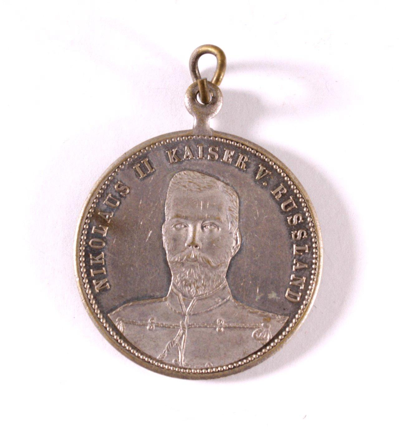 Medaille Erinnerung an das Kaisermanöver Breslau, 1882
