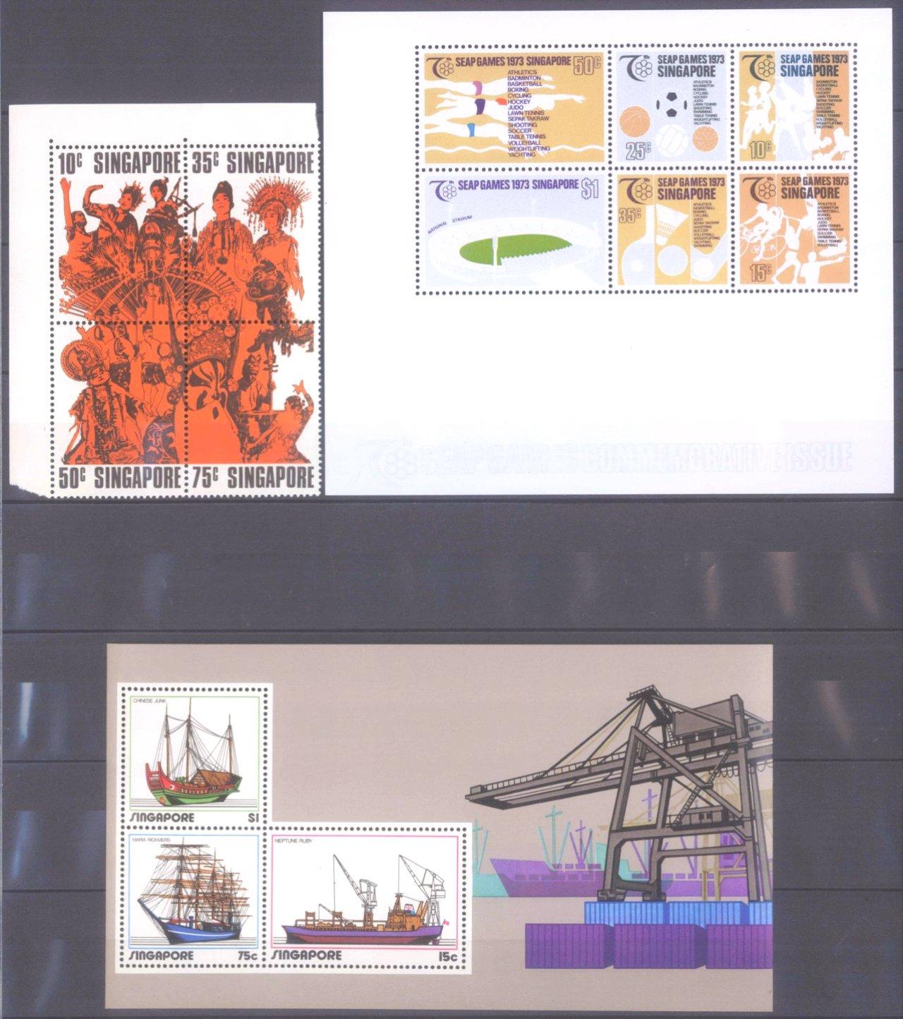 SINGAPUR 1972 / 1973, Motiv Sport, Schiffe und Tanz