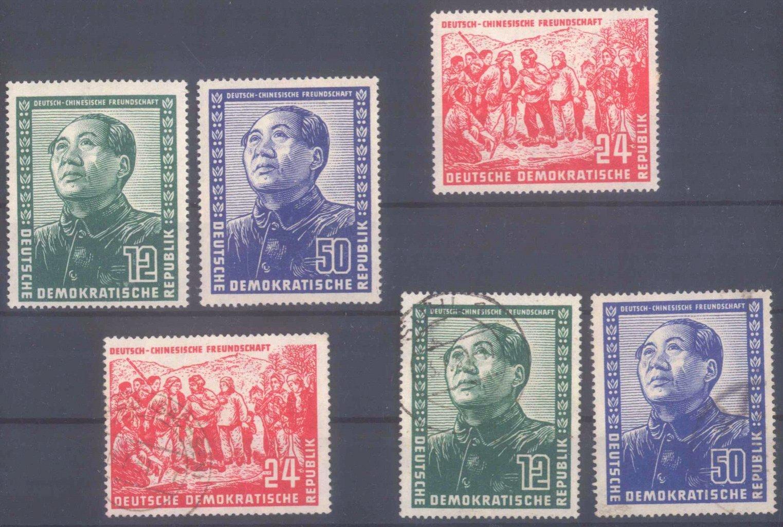 1951 DDR, Deutsch-chinesische Freundschaft * und gest.