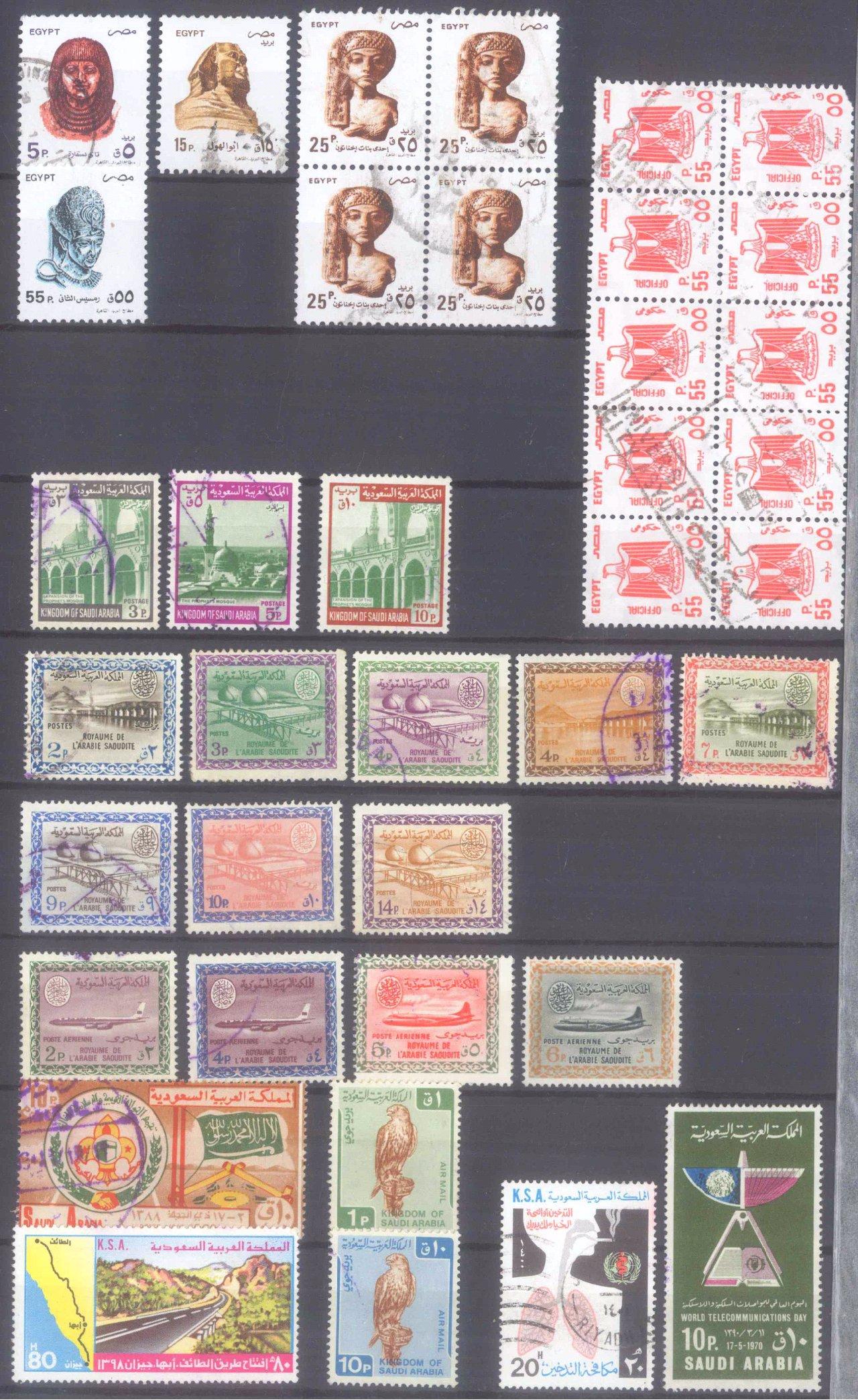 Briefmarkennachlass Alle Welt, dabei auch China-20