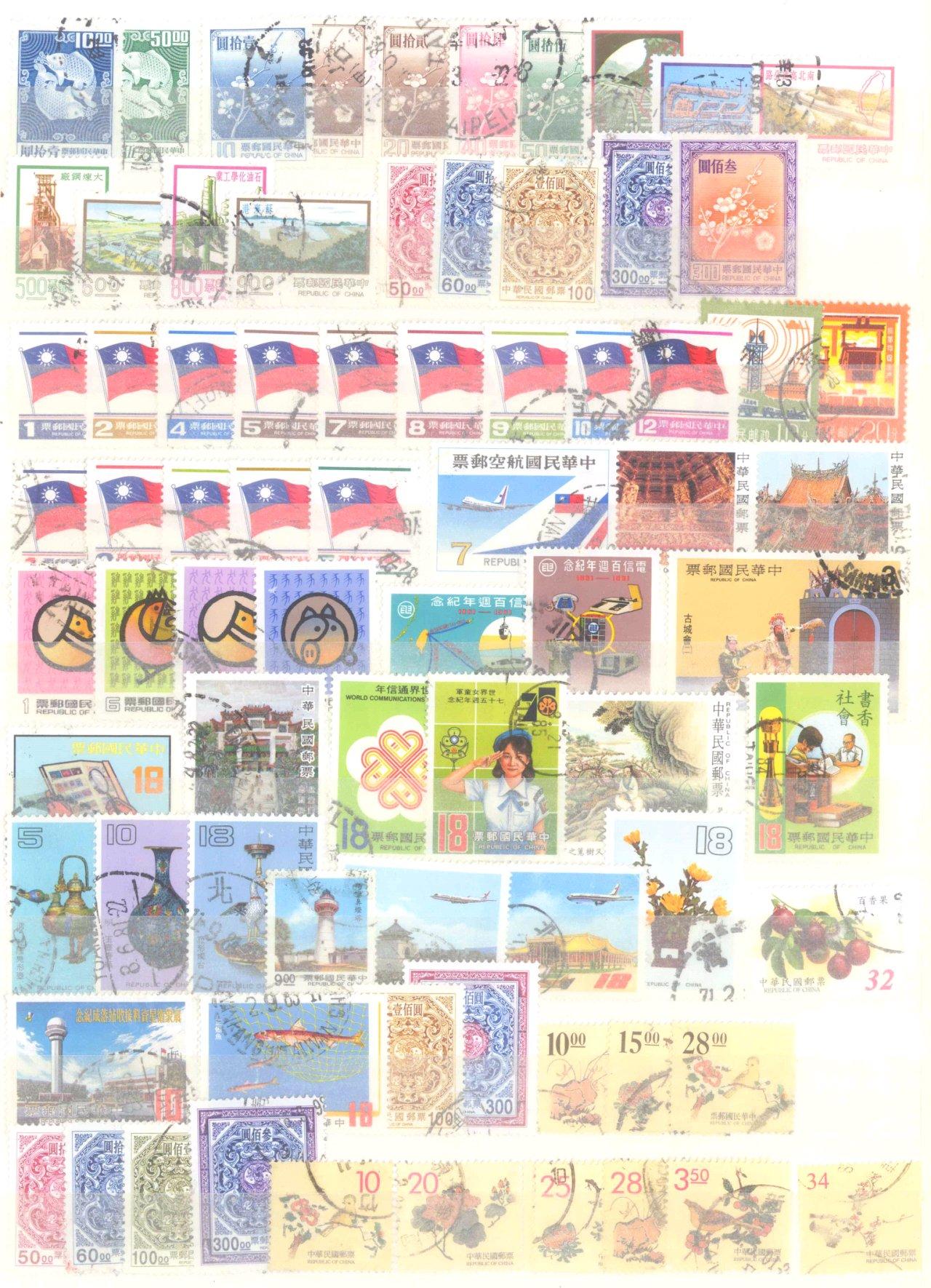 Briefmarkennachlass Alle Welt, dabei auch China-32