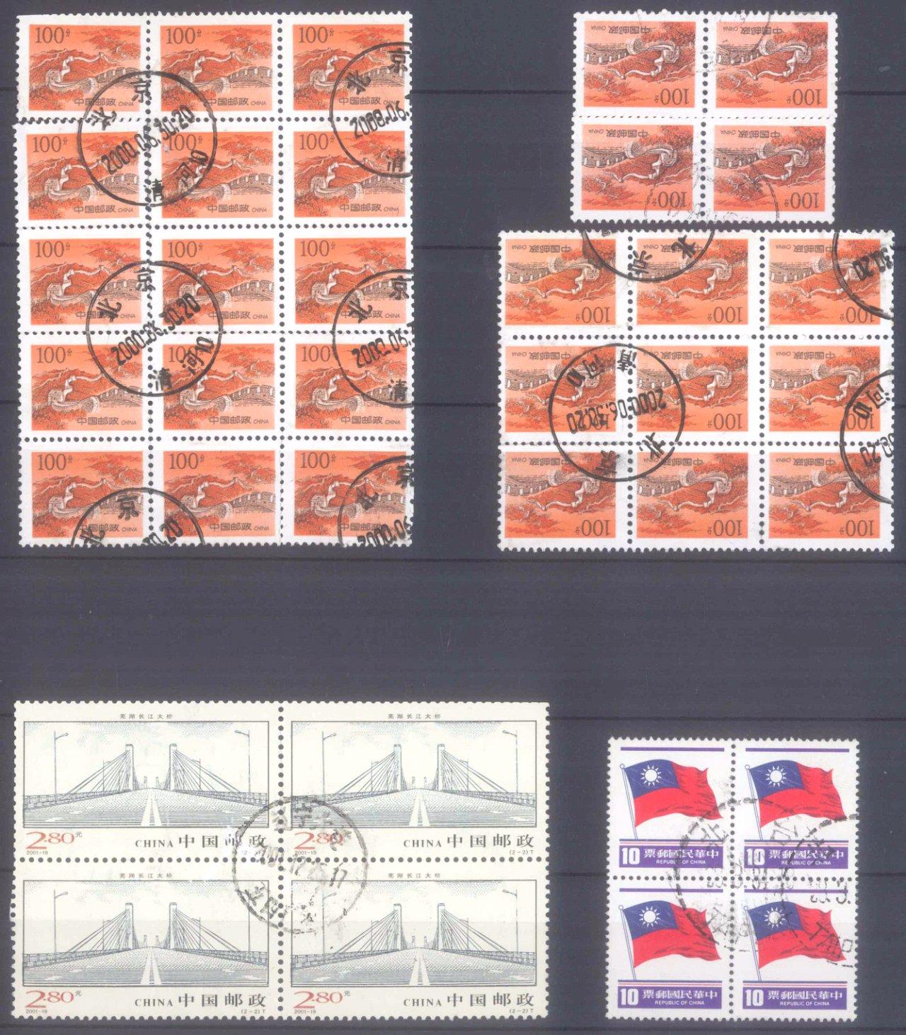 Briefmarkennachlass Alle Welt, dabei auch China-45