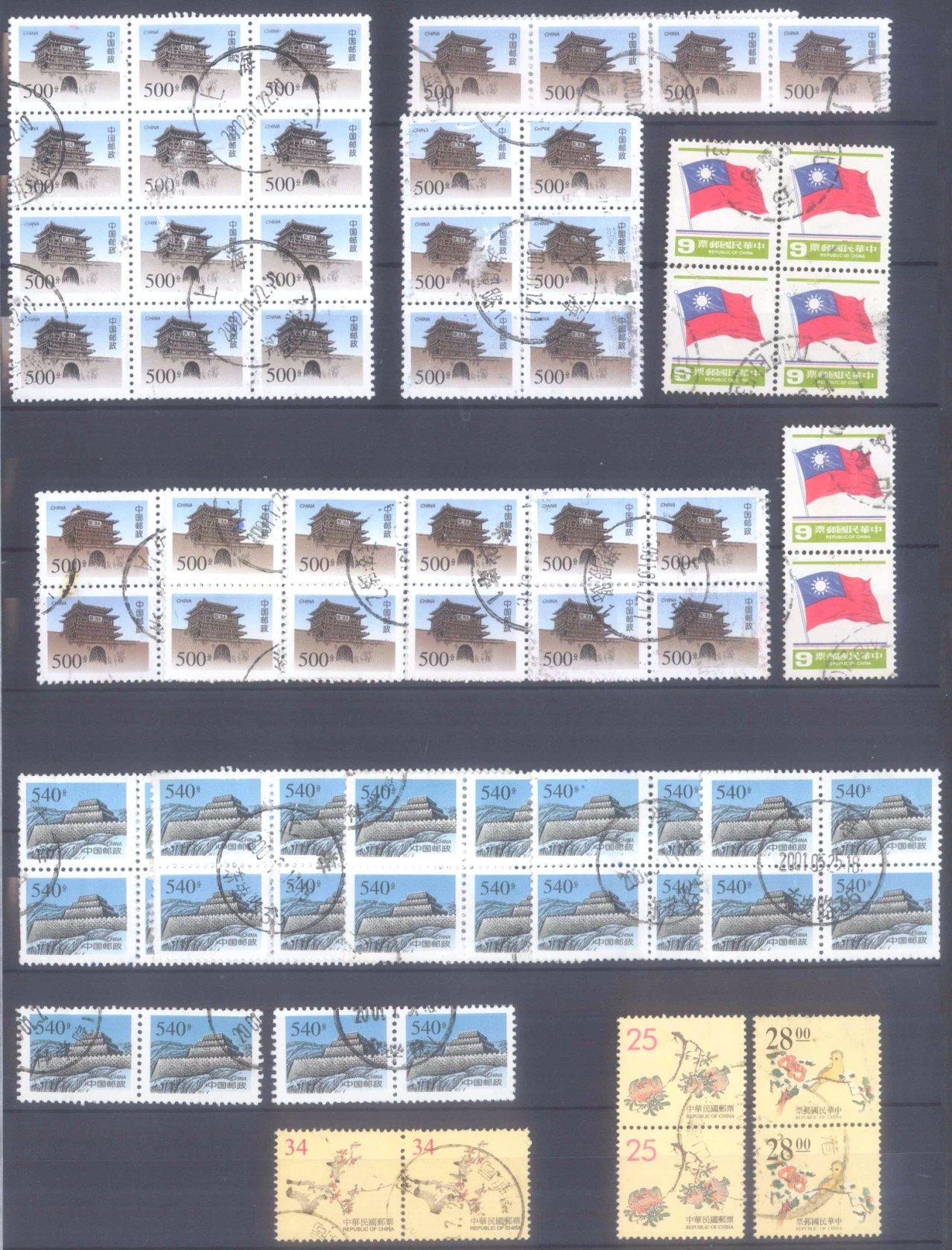 Briefmarkennachlass Alle Welt, dabei auch China-46