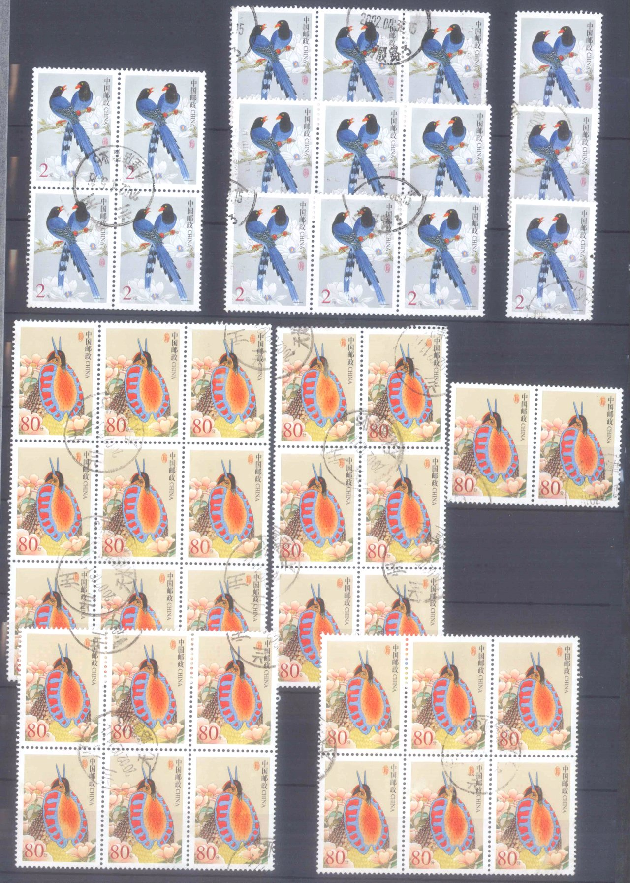Briefmarkennachlass Alle Welt, dabei auch China-47
